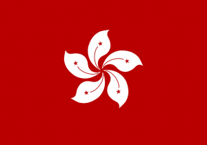 hong-kong-28442_640