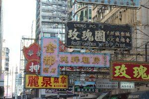 hong-kong-383963_640
